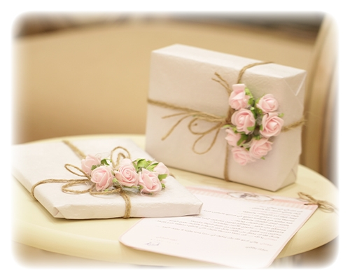 Pandora ajándék